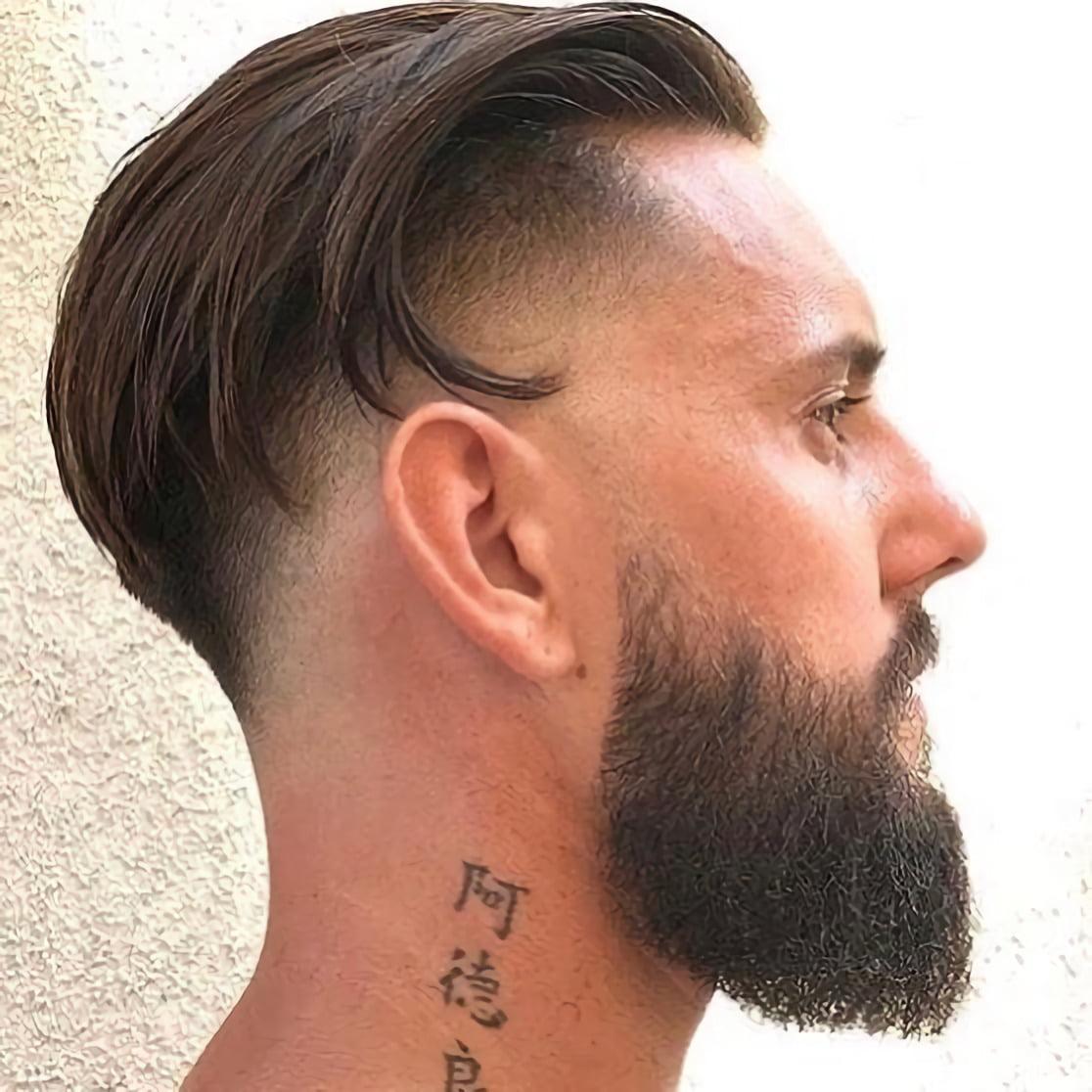 Андеркат для длинных волос